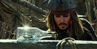 Кадр з фільму Піраты Карыбскага мора