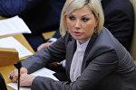 Мария Максакова, архивное фото
