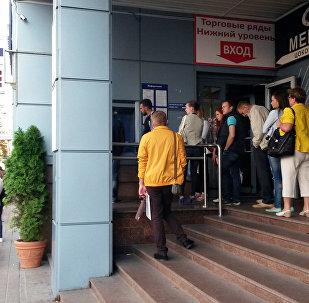 Очередь у обменника в Минске