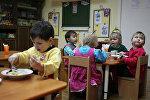 Дети в группе