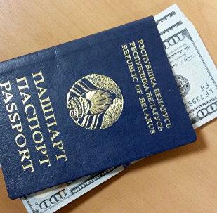 Беларускі пашпарт і грошы
