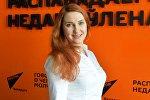 Псіхолаг Аксана Мясніква