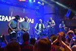 Первый с 2008 года сольный концерт группы Крамбамбуля в Минске