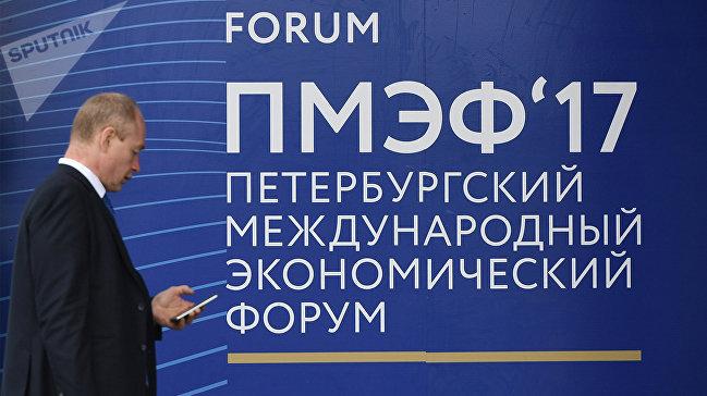 Приехавшие в Россию европейцы в восторге от крутых технологических новинок