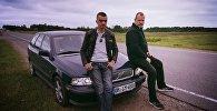 Путешествие в Беларусь - Алексей Стетюха и Робертс Вицупс