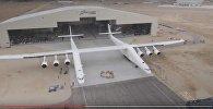 Самолет-гигант: как выглядит американский носитель ракет Stratolaunch