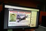 Объявление об исчезновении на странице ВКонтакте ПСО Ангел