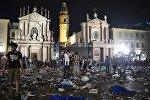 Площадь Сан Карло в Турине, на которой произошла массовая давка