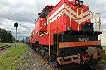 Поезд из Шэнчженя прибыл на станцию Колядичи