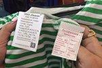 Узбекский товар продают на рынке без сертификатов