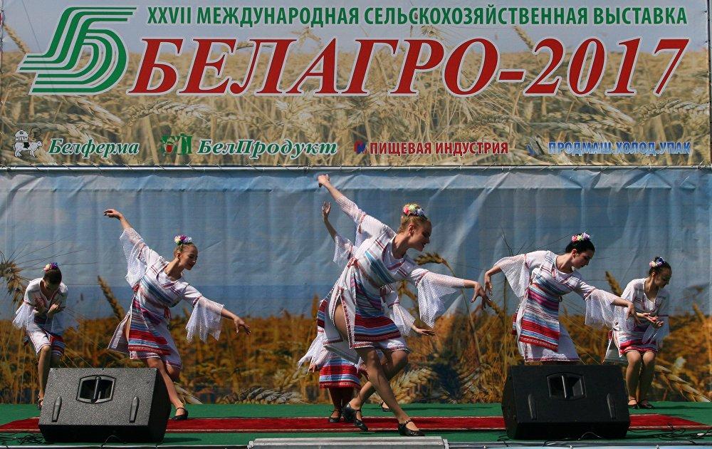 Белагро