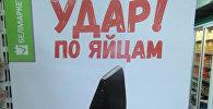 Рекламный слоган