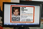 Яков Зиборов, год назад пропавший в России и найденный в Могилевском районе