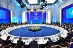 Саммит Шанхайской организации сотрудничества 9 июня 2017 года