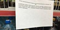 Запрет на продажу алкоголя из-за выпускных в Беларуси