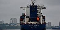 Прибытие грузового судна, архивное фото