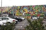 Искусствовед прошелся по граффити на Октябрьской