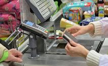Оплата продуктов на кассе