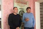 Видеоблогер Сергей Петрухин и активист движения За Свободу Денис Турченяк