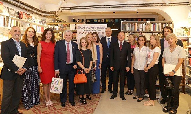 Презентация сборника стихов Максима Богдановича на испанском языке состоялась во вторник в Мадриде в книжном магазине Лос Эдиторэс