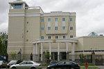 Российское посольство в Беларуси