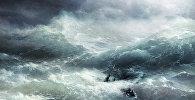 Репродукция картины художника Ивана Айвазовского Волна