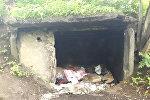 Место, где было найдено тело