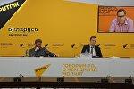 Видеомост Поиск экономических ниш ЕАЭС