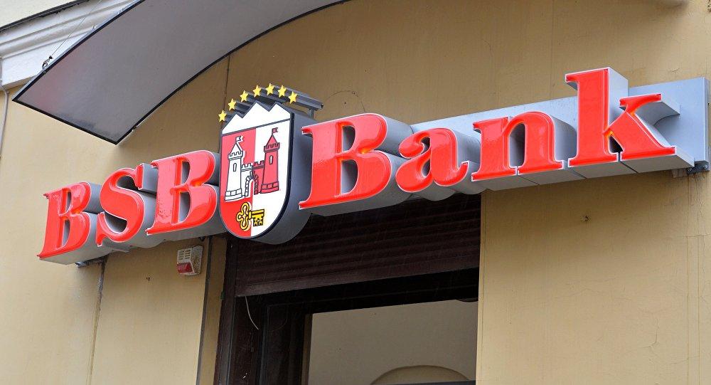Сегодня клиенты БСБ Банка смогут подать заявления на возврат средств