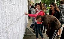 Центральное тестирование (ЦТ) в Минске, архивное фото