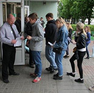 Центральное тестирование (ЦТ) в Минске