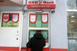 Обменник BSB Bank в Минске
