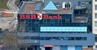 Главное отделение БСБ-банка в Минске