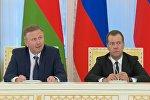 Видеофакт: Совмин Союзного государства в Санкт-Петербурге