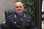 Генерал-майор юстиции Валерий Гайдученок