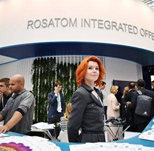 IX Международный форум Атомэкспо