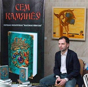 Беларускі пісьменнік Аляксей Шэін
