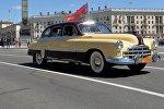 Советские машины на параде ретро-автомобилей в Минске 13 мая