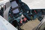 Кабина пилота многоцелевого истребителя СУ-30СМ, архивное фото