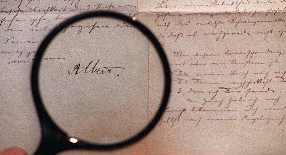 ВИерусалиме нааукционе продали письма Эйнштейна
