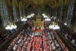Тронная речь королевы Великобритании