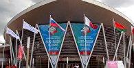 Открытие выставки Expo-Russia Belarus 2017 в Минске