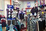 Спортивный магазин, архивное фото