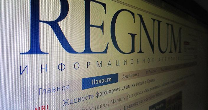 ВРеспублике Беларусь создателям русского сайта предъявили обвинения