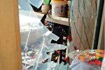 Выбитое стекло