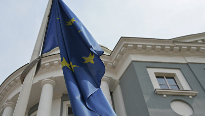 Представительство Европейского союза, архивное фото