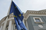 Представительство Европейского Союза