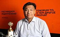 Советник министра экономики Кыргызстана Кубат Рахимов