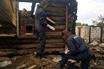 Эксперты работают на месте пожара