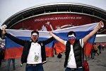 Российские болельщики перед началом матча Кубка конфедераций-2017